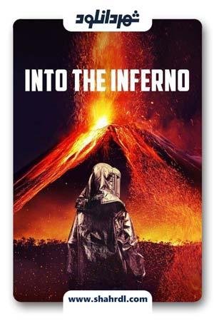 دانلود فیلم Into the Inferno 2016 با زیرنویس فارسی