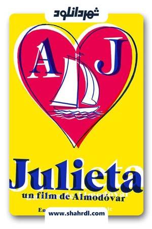 دانلود فیلم Julieta 2016 با زیرنویس فارسی