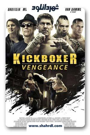 دانلود فیلم Kickboxer Vengeance 2016 با زیرنویس فارسی