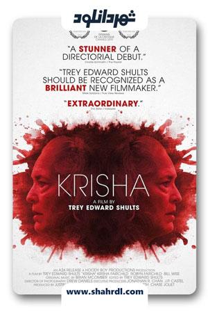 دانلود فیلم Krisha 2015