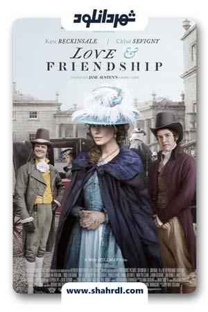 دانلود فیلم Love & Friendship 2016 با زیرنویس فارسی