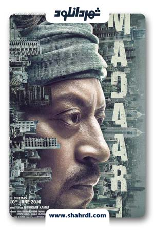 دانلود فیلم Madaari 2016 با زیرنویس فارسی