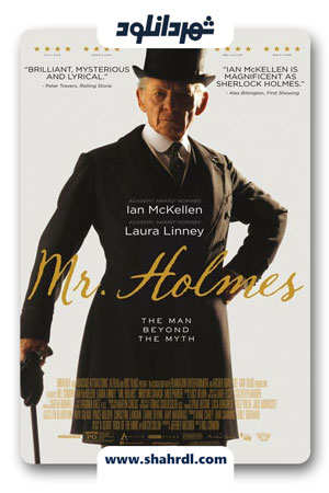 دانلود فیلم Mr Holmes 2015 با دوبله فارسی | فیلم آقای هلمز