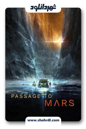 دانلود فیلم Passage to Mars 2016 با زیرنویس فارسی
