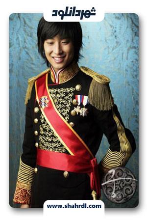 دانلود سریال کره ای Princess Hours