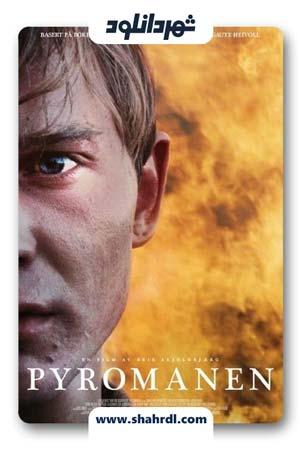دانلود فیلم Pyromanen 2016 با زیرنویس فارسی