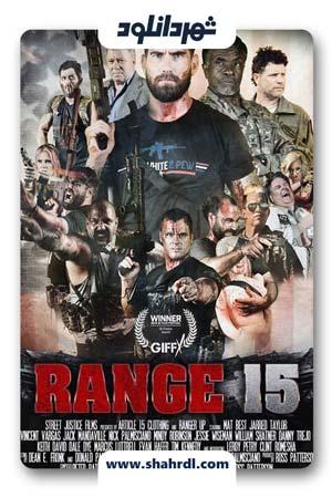 دانلود فیلم Range 15 2016 با زیرنویس فارسی