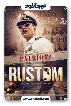 دانلود فیلم Rustom 2016 با زیرنویس فارسی