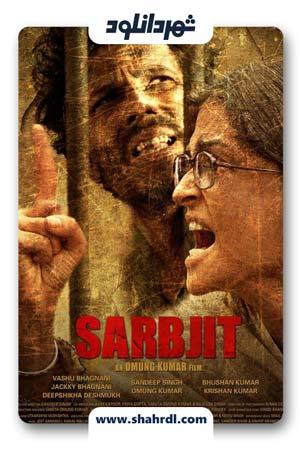 دانلود فیلم Sarbjit 2016 با زیرنویس فارسی