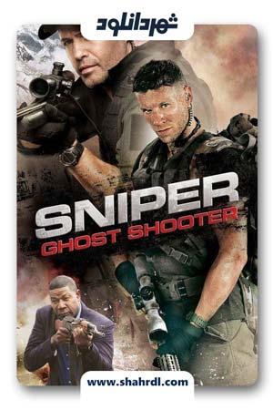 دانلود فیلم Sniper Ghost Shooter 2016 با زیرنویس فارسی