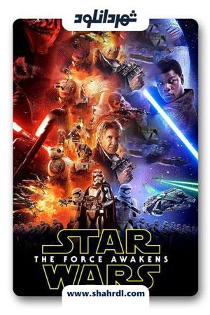 دانلود فیلم Star Wars Episode VII  The Force Awakens 2015