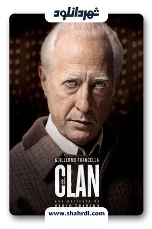 دانلود فیلم The Clan 2015