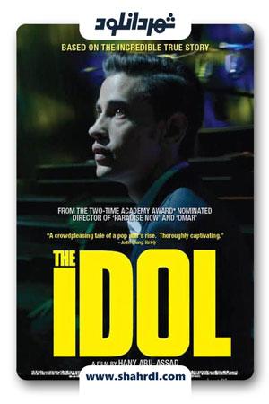 دانلود فیلم The Idol 2015