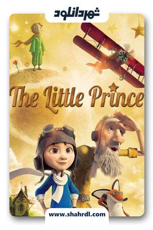 دانلود انیمیشن The Little Prince 2015 دوبله فارسی