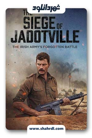 دانلود فیلم The Siege of Jadotville 2016 با زیرنویس فارسی