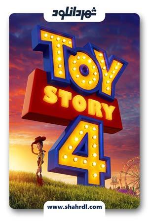 دانلود انیمیشن داستان اسباب بازی 4 | دانلود انیمیشن Toy Story 4