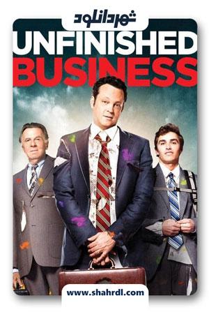 دانلود فیلم Unfinished Business 2015