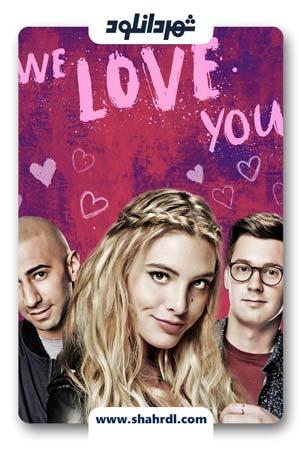 دانلود فیلم We Love You 2016 با زیرنویس فارسی
