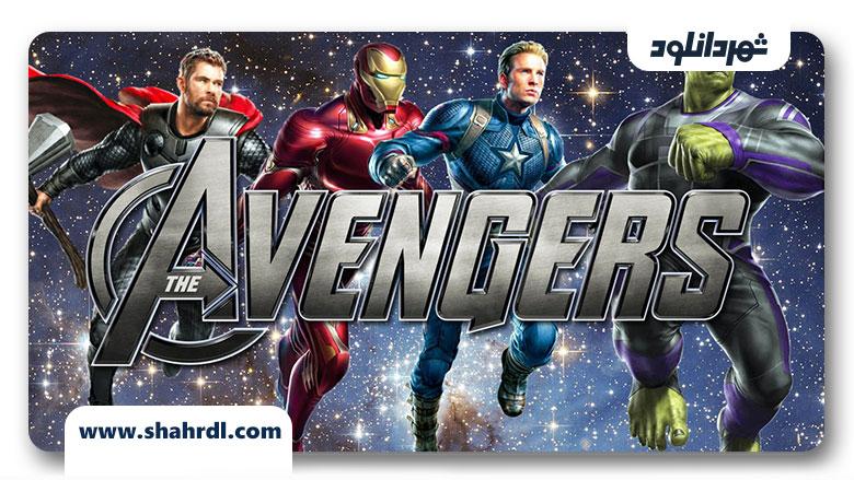 دانلود فیلم avengers:endgame