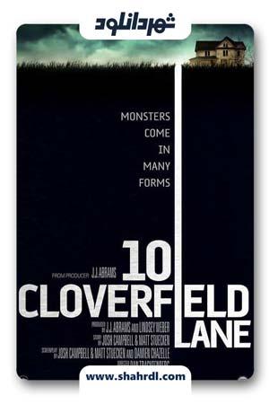 دانلود فیلم 10 Cloverfield Lane 2016 با دوبله فارسی
