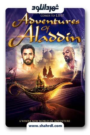 دانلود فیلم Adventures of Aladdin 2019 | دانلود فیلم ماجراهای علاءالدین