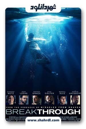 دانلود فیلم Breakthrough 2019 | دانلود فیلم دست یابی به موفقیت
