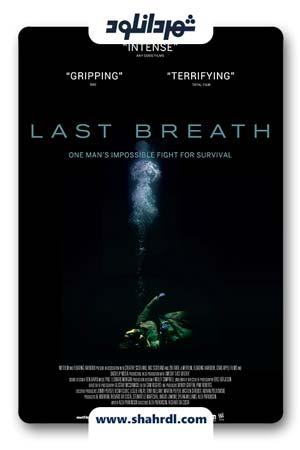 دانلود فیلم Last Breath 2019 | دانلود فیلم آخرین نفس