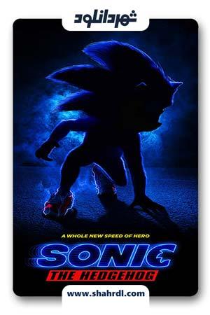 دانلود فیلم Sonic the Hedgehog 2019 | دانلود فیلم سونیک خارپشت