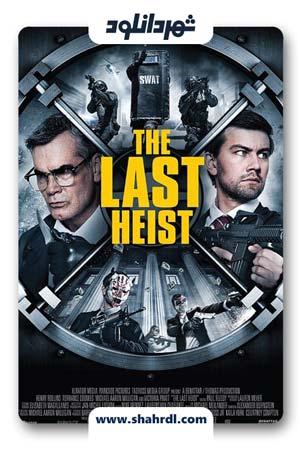 دانلود فیلم The Last Heist 2016 با زیرنویس فارسی