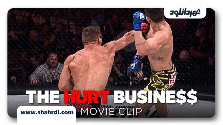 دانلود فیلم The Hurt Business 2016 با زیرنویس فارسی