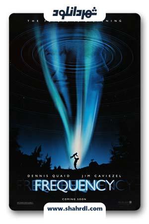 دانلود فیلم Frequency-2000