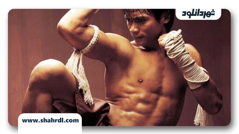 فیلم Ong-Bak: The Thai Warrior 2003