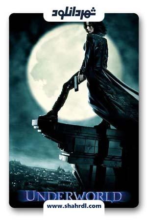 دانلود فیلم Underworld 2003