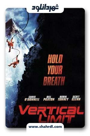 دانلود فیلم Vertical Limit 2000