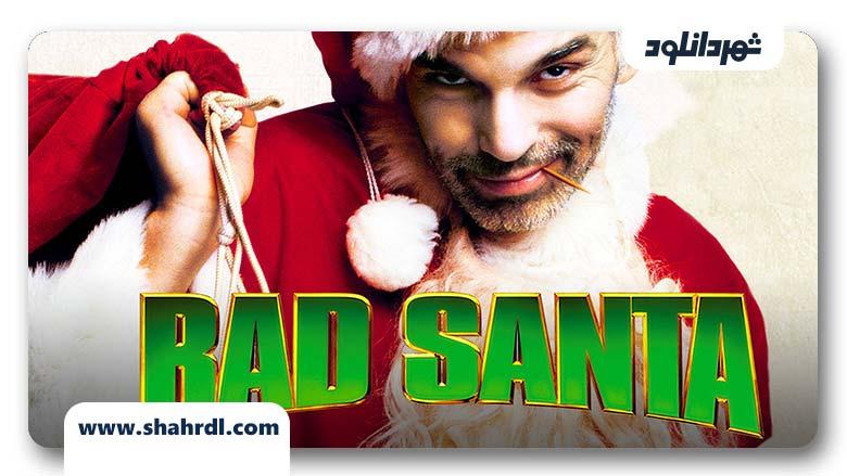 فیلم Bad Santa 2003