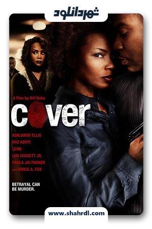 دانلود فیلم Cover 2007