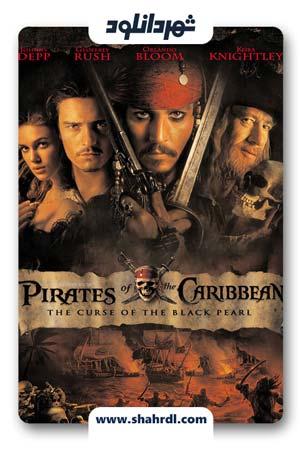دانلود فیلم Pirates of the Caribbean: The Curse of the Black Pearl 2003