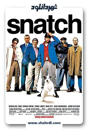 دانلود فیلم snatch-2000