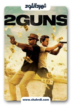 دانلود فیلم 2 Guns 2013