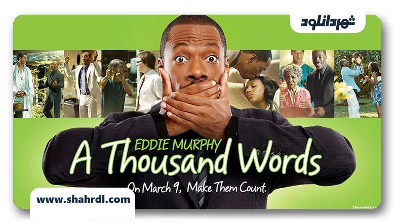 دانلود فیلم A Thousand Words 2012