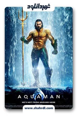 فیلم Aquaman 2018