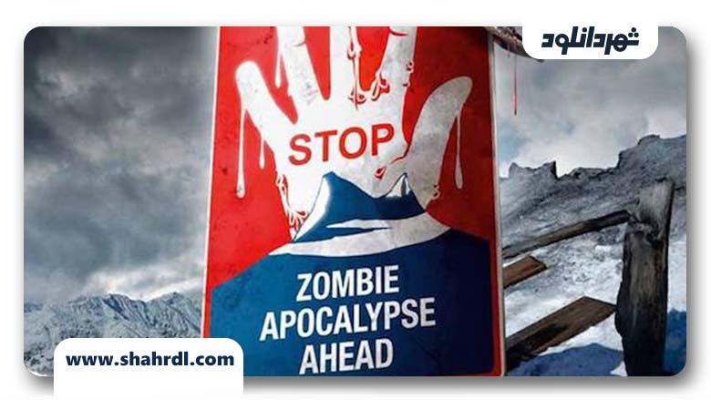 دانلود فیلم Attack of the Lederhosen Zombies 2016