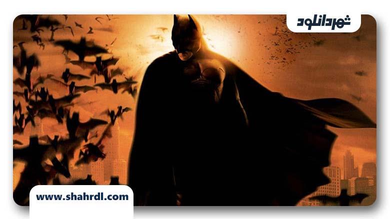 فیلم Batman Begins 2005