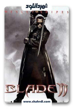 دانلود فیلم Blade II 2002