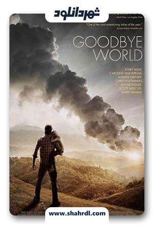 دانلود فیلم Goodbye World 2013