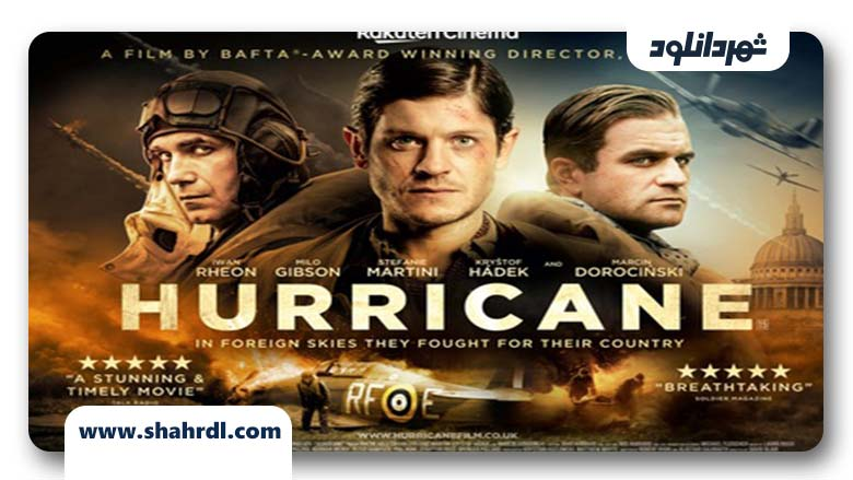 فیلم Hurricane 2018