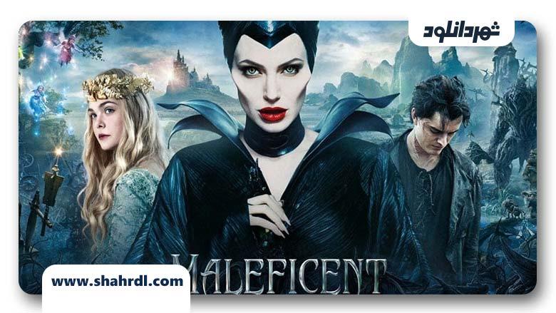 فیلم Maleficent 2014
