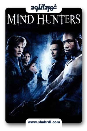 دانلود فیلم Mindhunters 2004