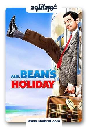 فیلم Mr. Bean's Holiday 2007, دانلود فیلم Mr. Bean's Holiday 2007