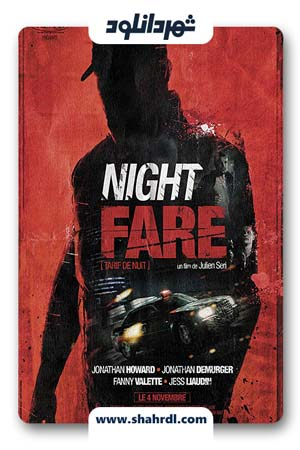 فیلم Night Fare 2015